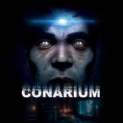 Carátula de Conarium - PC