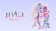 Mashiro Witch: Midnight Marchen