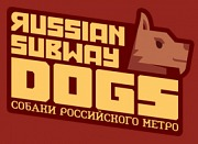 Carátula de Russian Subway Dogs - Vita