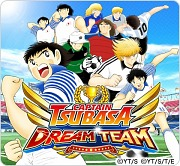 Carátula de Captain Tsubasa: Dream Team - Android