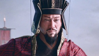 Total War Three Kingdoms: Tráiler de Anuncio