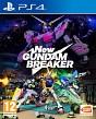 New Gundam Breaker PS4
