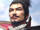Tráiler del anuncio de Nobunaga's Ambition Taishi