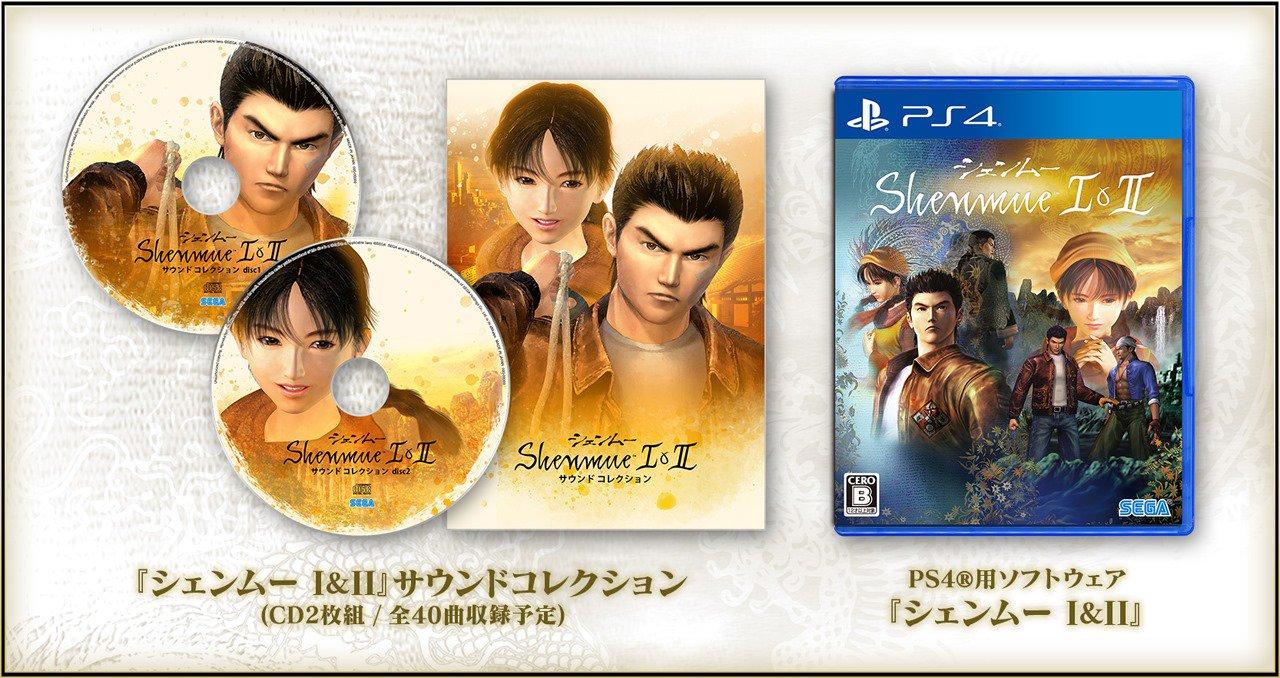 Shenmue 1 y 2 HD tendrá edición especial en Japón para PS4