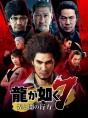 Yakuza: Like a Dragon PC