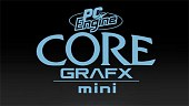 Vídeo con los nuevos juegos de TurboGrafx Mini ¡Tendrá 57 videojuegos!