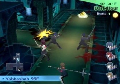 Persona 3 PS2