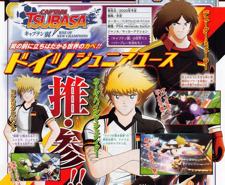Imagen de Captain Tsubasa: Rise of New Champions