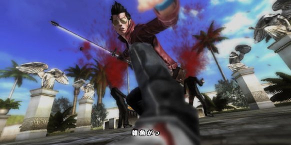 No More Heroes Heroes Paradise an�lisis