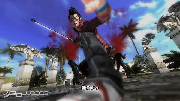 No More Heroes Heroes Paradise - An�lisis