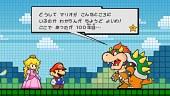 Video Super Paper Mario - Vídeo oficial 1