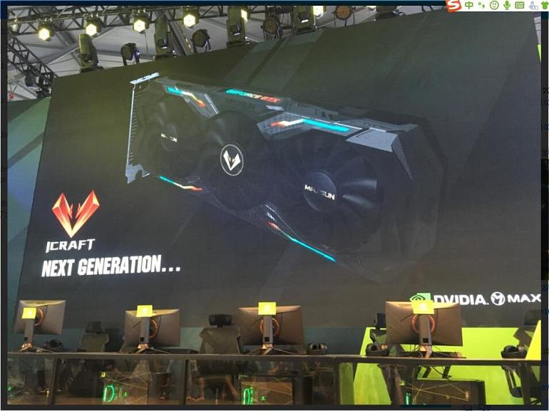 Maxsun muestra la apariencia de su próxima generación de GeForce GTX