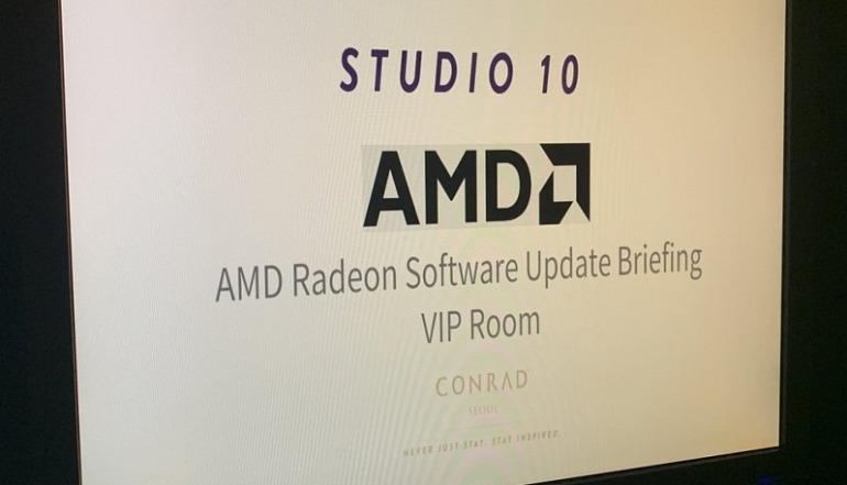 Se acerca una gran actualización de software de AMD
