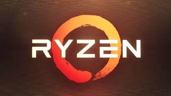 A AMD se le escapa su procesador Ryzen 7 3750X