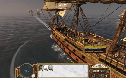 Empire Total War PC