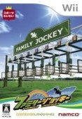 Carátula de Family Jockey - Wii