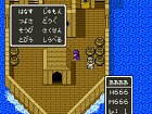 Pantalla Dragon Quest V