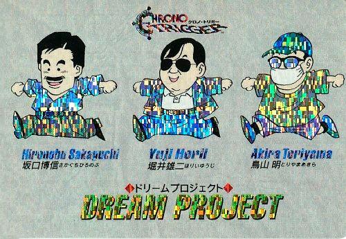 Tarjeta promocional de Square-Enix promocionando su Dream Project.