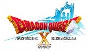 Carátula de Dragon Quest X - 3DS