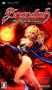 Brandish: Dark Revenant PSP