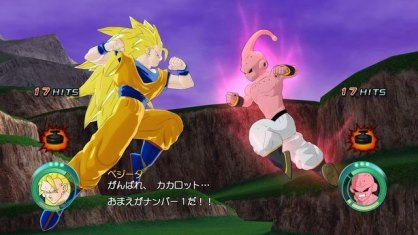 Dragon Ball Raging Blast: Impresiones TGS 09
