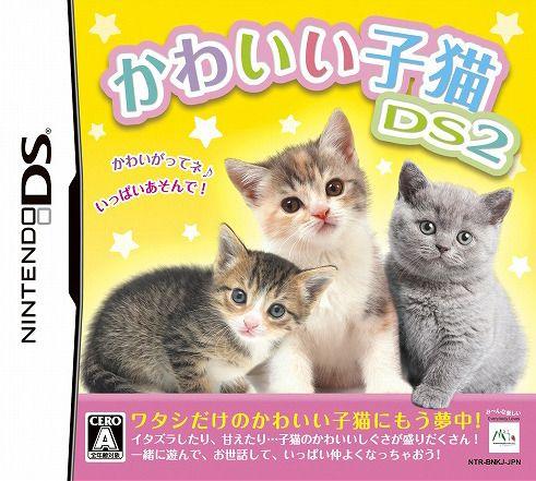 Kawaii Koneko Ds 2 Para Ds 3djuegos