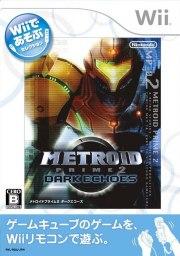 Carátula de Metroid Prime 2: Echoes - Wii