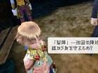 Imagen PSP Last Ranker