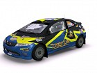Imagen WRC (Xbox 360)
