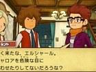 Imagen 3DS Profesor Layton y la máscara