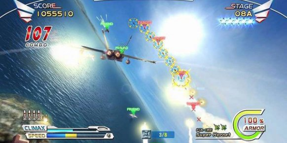 After Burner Climax an�lisis