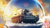 Video World of Tanks - World of Tanks: Holiday Ops 2018
