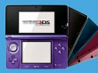 Ya est� disponible la nueva actualizaci�n de Nintendo 3DS
