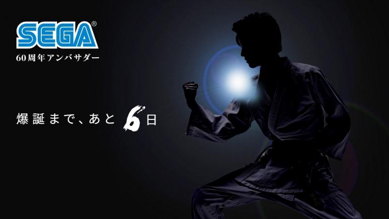 Sega resucitará a un icónico héroe para un misterioso evento en el que celebrará su 60º aniversario