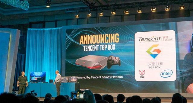 Presentada una nueva consola: la TGP Box de la empresa china Tencent