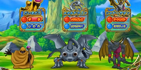 Dragon Quest Monsters Battle: Primer contacto
