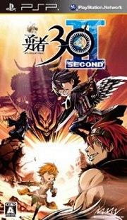 Hero 30 Second PSP