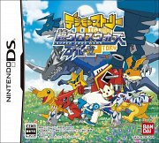 Digimon Story: Super Xros Blue DS