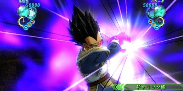 Dragon Ball Z Ultimate Tenkaichi (PlayStation 3)