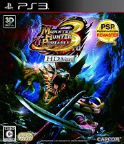 Carátula de Monster Hunter Freedom 3 HD - PS3