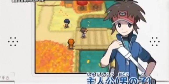 Pokémon Edición Blanca 2 / Edición Negra 2
