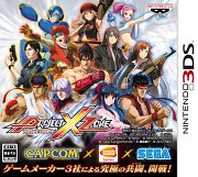 Project X Zone: A Lethal Surprise