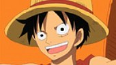 One Piece Romance Dawn: Third Trailer
