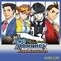 Ace Attorney - Dual Destinies