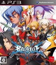 BlazBlue: Chrono Phantasma PS3