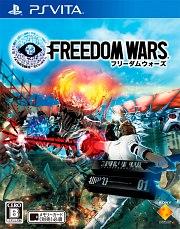 Carátula de Freedom Wars - Vita