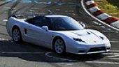 Forza Motorsport 5: Nürburgring Free Track
